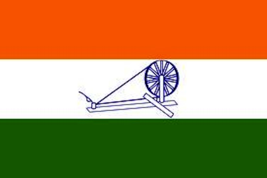 Pre Independance Flag India